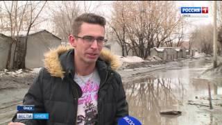В Омск уже сегодня пришла большая вода
