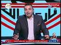 شاهد أحمد جمال يتحدث عن ردود أفعال مرتضي منصور بشأن قضية كهربا والأهلى