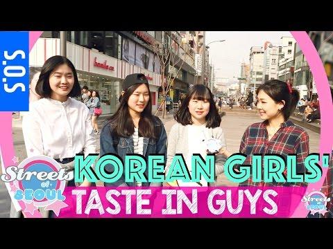 SOS: Korean Girls Talk About Their Ideal Guy 한국 여자의 이상형은? | MEEJMUSE