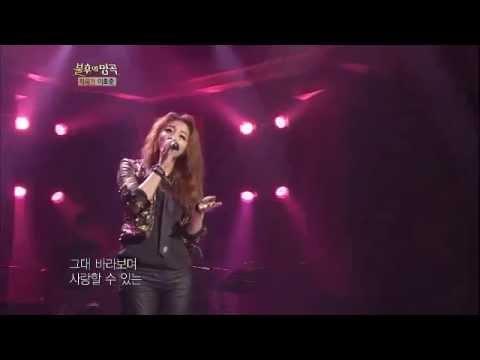 [HIT] 불후의명곡2-에일리(Ailee) - 토요일은 밤이 좋아.20120609