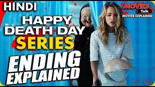HAPPY DEATH DAY 1&2 Movie Ending Explained in Hindi