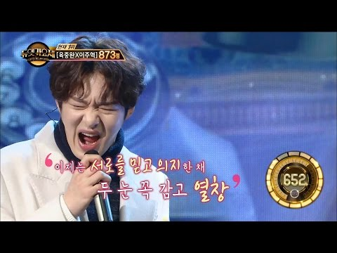 【TVPP】 Chang-sub(BTOB) - A Shot Of Soju, 창섭(비투비) – 소주 한 잔 @Duet Song Festival