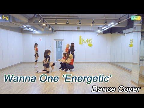 [드림노트] 워너원(Wanna One) '에너제틱 (Energetic)' Dance cover