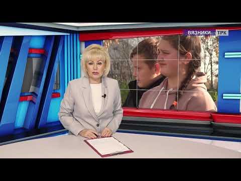 """""""Новости"""" от 14.10.2020г."""