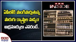 Focus on illegal liquor transport in AP: Inside..