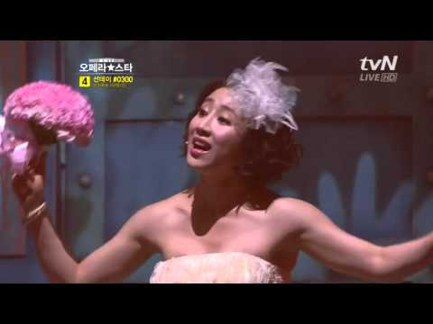 [CSJH] 20110409 - Opera Star  - Sunday The Grace - Voices of Spring
