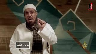 quotتسوياتquot السعودية لا تشمل سجناء الرأي     -