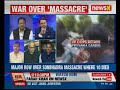 Sonbhadra Clash: Congress fate UP to Priyanka Gandhi? | Nation At 9