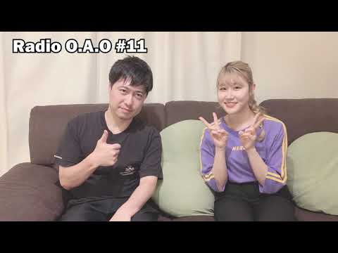 かれんのRadio O.A.O #11