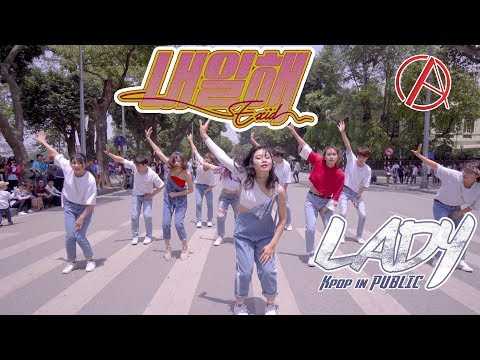 [KPOP IN PUBLIC CHALLENGE] EXID (이엑스아이디) - LADY (내일해) DANCE COVER by C.A.C from Vietnam