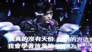周杰倫 演唱會 2013 - 安靜 YouTube 影片