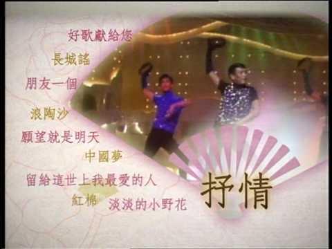 羅文 一代天驕 (3CD+DVD) 精選 Promo