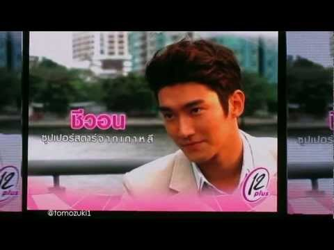 [HD] 120802 Behind the scene - 12plus Double Aura (Siwon and Tiffany)