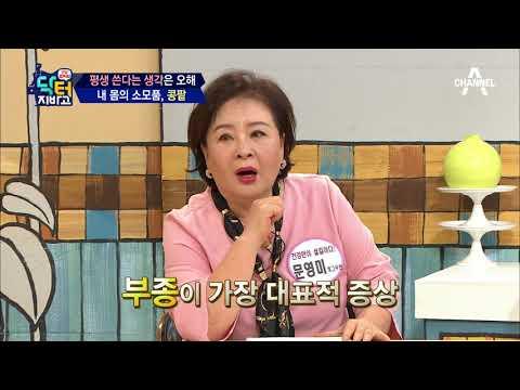 [교양] 닥터 지바고 159회_171009