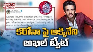 Akkineni Akhil reacts on coronavirus threat to mindspace e..