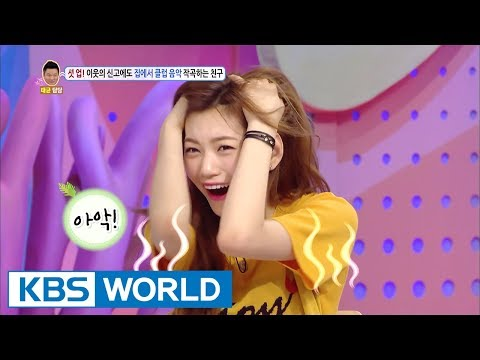 My friend urinates in his room! [Hello Counselor / 2017.08.07]