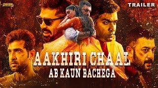 Aakhri Chaal Ab Kaun Bachega (Chekka Chivantha Vaanam)   Hindi Dubbed 2019 New Movie   Coming Soon