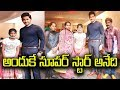 Mahesh Babu Fulfills The Wish Of An Ailing Girl