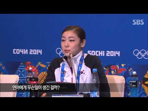 SBS 20140221 김연아 인터뷰 중 소트니코바 돌발행동...비매너 '눈살'