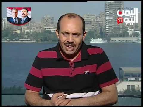 قناة اليمن اليوم - الصحافة اليوم 17-08-2019