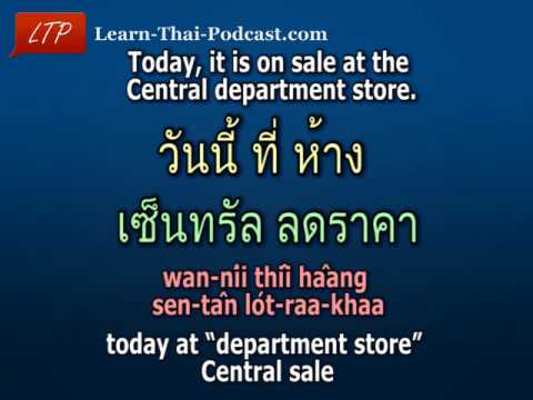 Thai Language Phrases Lesson : Shopping 1