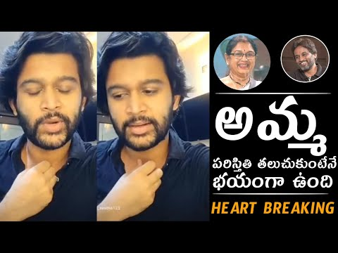 Bigg Boss Telugu winner Abhijith emotional words about his mother tested corona positive