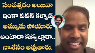 KA Paul comments on Pawan Kalyan, goosebumps to fans..