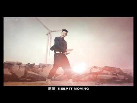 李唯楓 渴了MV 完整版