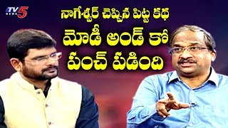 Prof. Nageswar on why Chandrababu condemns BJP..