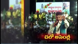 Ahead of Assembly session, Amaravati political jac calls f..