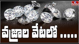 Hunt for diamonds begins in Kurnool villages, Andhra Prade..