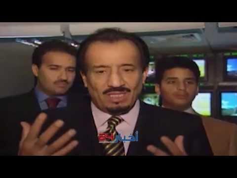 شاهد.. فيديو نادر للملك السعودي وولي عهده بربطة العنق