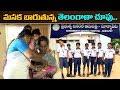 మసక బారుతున్న తెలంగాణా చూపు. | ABN Telugu