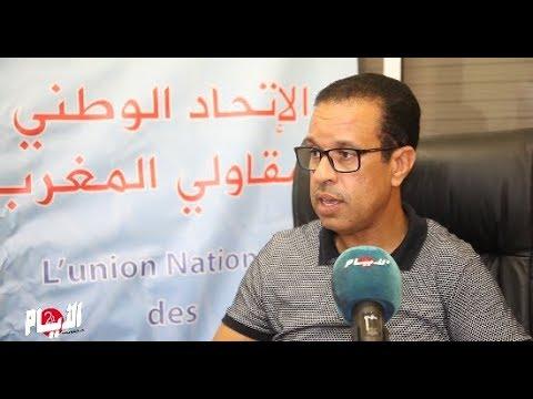رئيس UNEM:المقاولون سيحتجون بالرباط ضد الأحكام التي تعدم المقاولة المغربية
