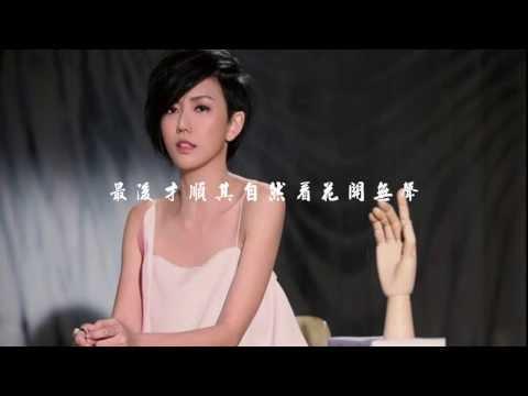 2014 孫燕姿第二波主打 - 天使的指紋(溫柔首播完整版)