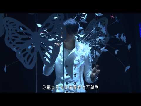 張敬軒 Hins Cheung - 披星戴月 (Hins Live in Passion 2014)