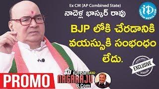 Ex-CM Nadendla Bhaskara Rao Interview After Joining BJP- P..