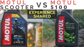 MOTUL 5100 VS MOTUL SCOOTER LE | TVS JUPITER ENGINE OIL CHANGE, HOW TO CHANGE ENGINE OIL ON SCOOTERS