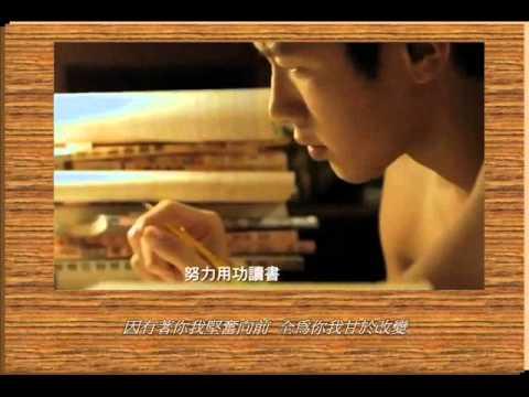《那些年》粵語版MV  詞:晴海  唱: Eric