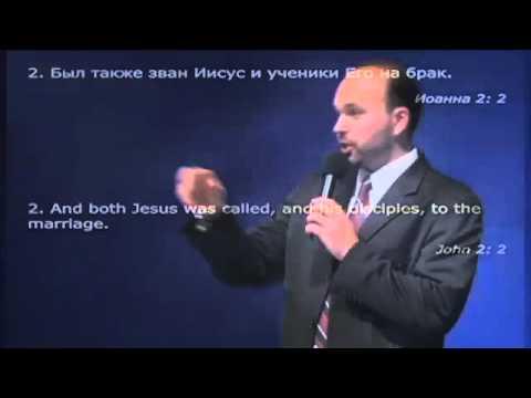 16. Иисус Христос: Сын и Брат. Виталий Олийник