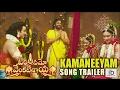 Om Namo Venkatesaya - promos (7)-Nagarjuna, Anushka,Pragya Jaiswal -Releasing Feb 10