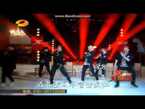 131213 NU'EST-M Face (Chinese) Live on 天天向上