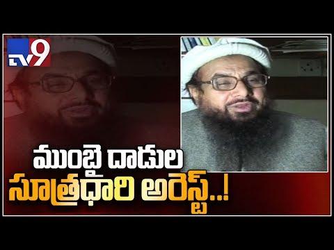 26/11 mastermind Hafiz Saeed arrested from Lahore