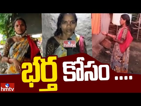 Mahabubabad: Woman begging to save her husband from illness