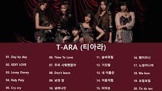 [Playlist] TARA (티아라) Best Songs 2021 - 티아라 최고의 노래모음 - TARA 최고의 노래 컬렉션