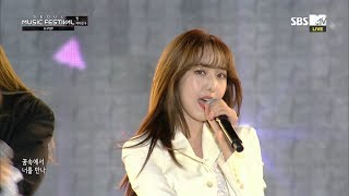 GFRIEND - Fever + Time For The Moon Night | 여자친구 - 열대야 + 밤 [SMUF K-POP 191006]