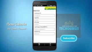 How to Register KVB Mobile Banking (Karur Vysya Bank) - Tamil Banking