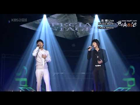 070907 KBS Music Bank DongWan HyeSung Special Stage