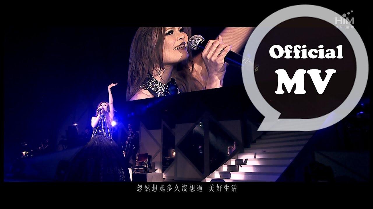 周蕙 - Magazine cover