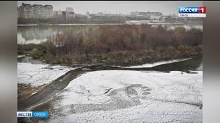 Один из американских телеканалов обсуждает след омского снежного человека